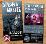 http://www.silvio-thamm.de/files/gimgs/th-11_Strom+wasser.jpg